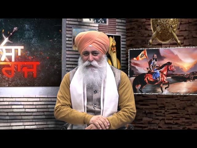 E424 Khalsa Raj Kive Baneya Special Show Sangat TV