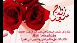 tahour - ya lmima d3i lbentek bslam.wmv