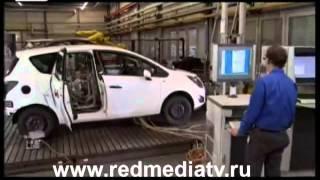 Opel Meriva 2010, часть 2