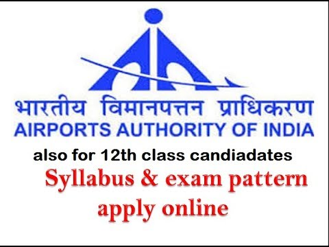 Airport authority of India vacancy