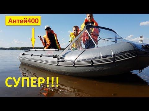 """Лодка Антей400  компании """"Посейдон"""". Большая, удобная, комфортная, мореходная семейная лодка."""