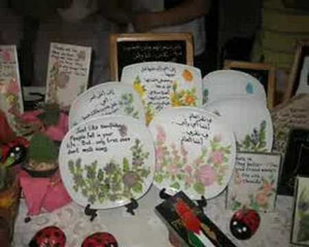 d1g و حسناء في سوق جارا- عمان -الأردن d1g Jara Market