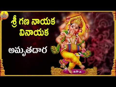 ganesh-amritwani-full-|-ganapathi-devotional-songs-telugu-|-lord-ganesha-devotional-songs-telugu