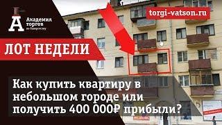 Как взять ипотеку БЕЗ СПРАВОК о доходах? Ипотека БЕЗРАБОТНОМУ  без  официального подтверждения