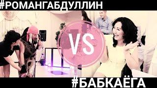 Ведущий / Саратов / Казань / Энгельс