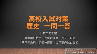 島太郎のライブ授業 http://bestsolution.blog.fc2.com/ 島太郎が解法や...