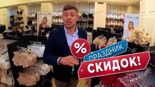 """9 Канал, программа """"Удачная покупка"""" с Phil Idov -  משביר לצרכן"""