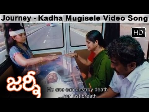 Kadha Mugisele Full Video Song || Journey Movie || Sharvanand || Jai || Anjali || Ananya