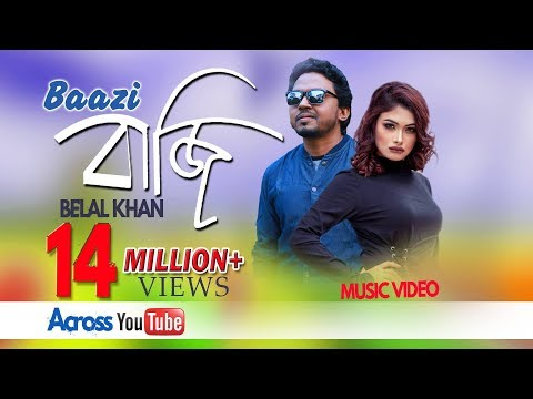 baazi-by-belal-khan-|-bangla-new-music-video