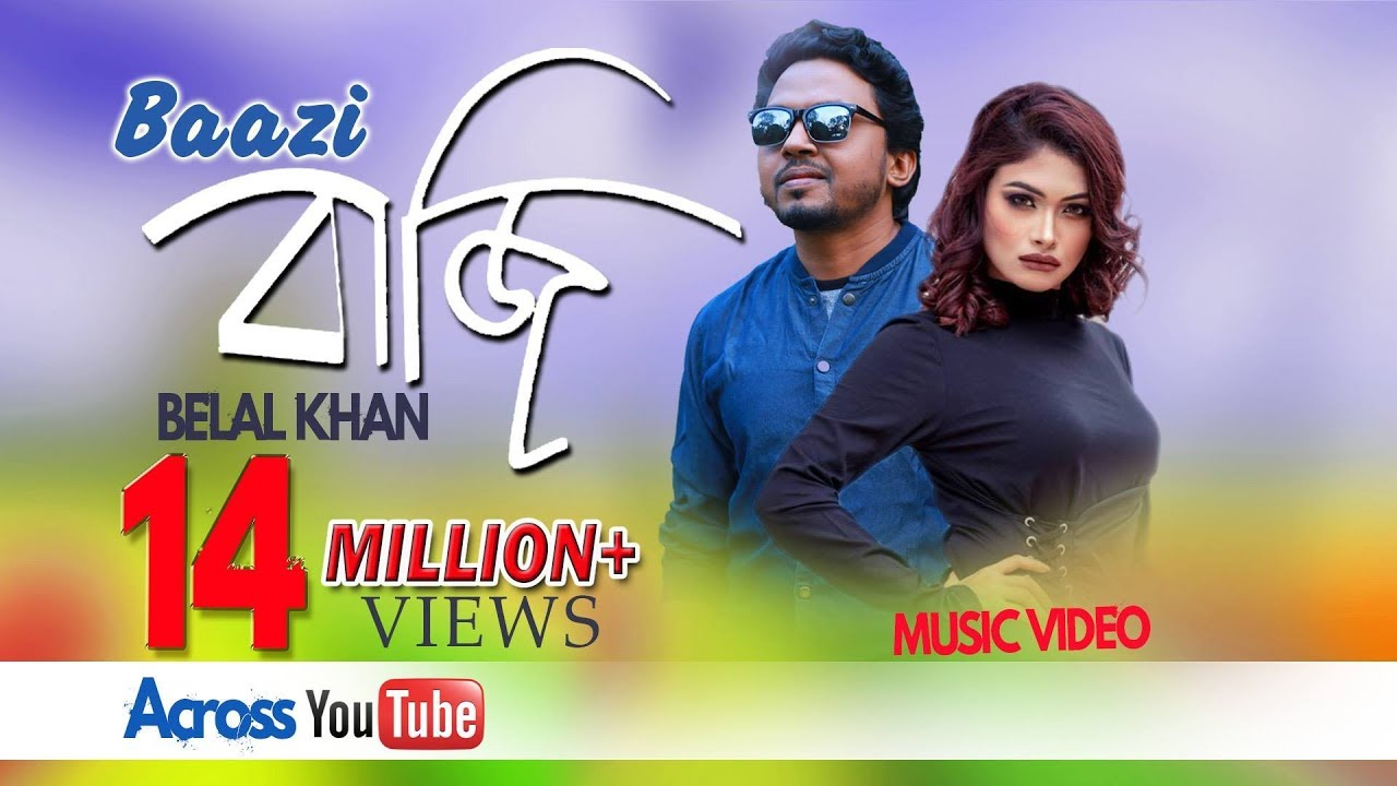 New Bengali Songs Releases