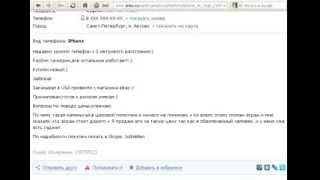 Заработок на Avito 10 000 рублей - схемы заработка без вложений