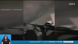 ירי מקלעים בחתונה: בעיית הנשק במגזר הערבי
