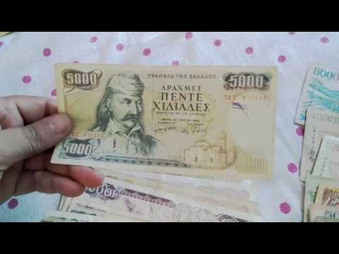 2nd Awesome World Banknote Unboxing!