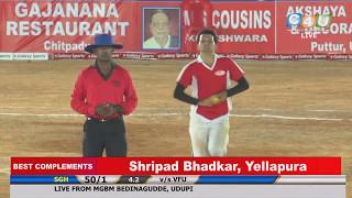 VPL-2017  VENKATARAMANA UDUPI vs SRI GANESH, HONNAVARA