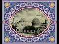 Hare Jhande Ke Shahzade - Bade Peer Dastageer -  Ustad Bahauddin Qawwal   Old & Rare Qawwali