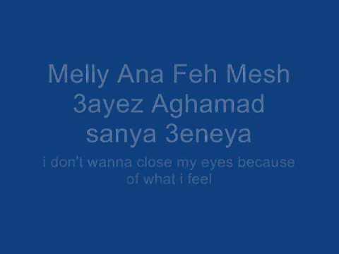 Клип Hossam Habib - Enta Ma3aya