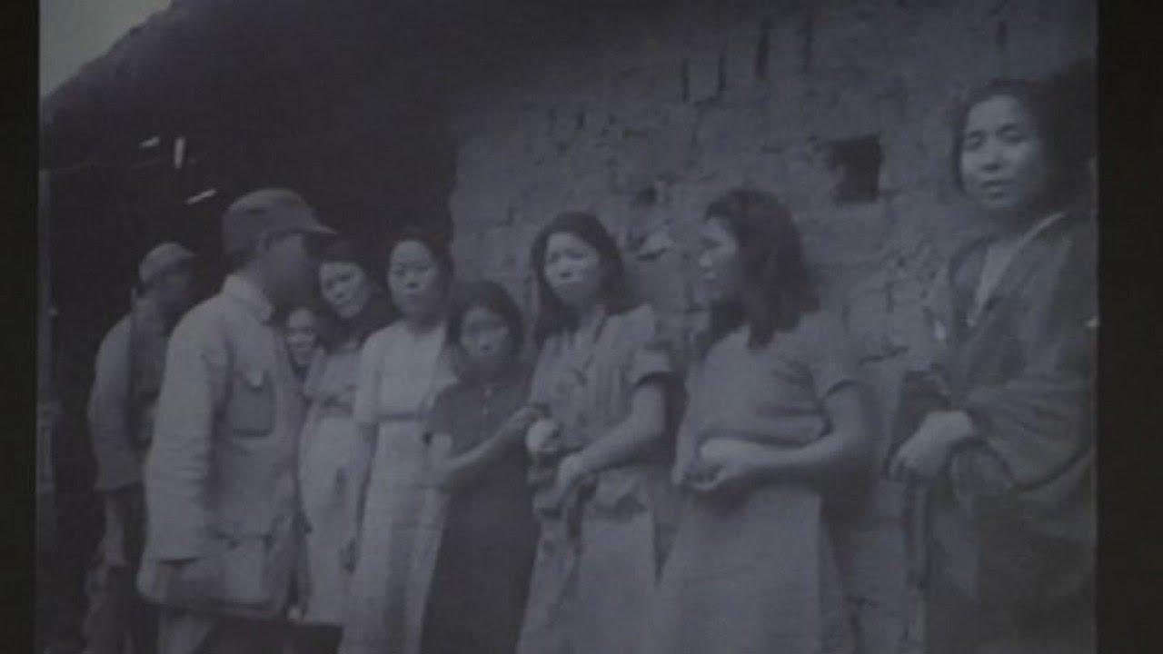 Primo video delle schiave sessuali della Seconda guerra mondiale