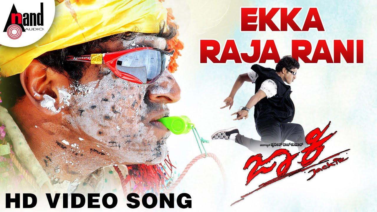 Jackie | Yekka Raja Rani | Puneeth Rajkumar | Bhavana | V  Harikrishna |  Puneeth Rajkumar Hit Songs