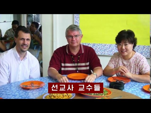 이금주 협동선교사 30년 사역