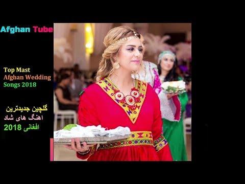 Top Mast Afghan Wedding Songs 2018