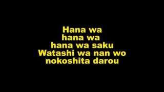 HANA WA SAKU (lyric)