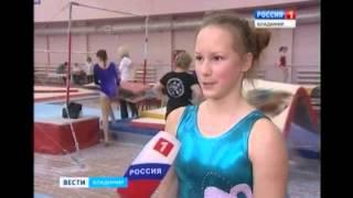 Международный турнир по спортивной гимнастике памяти известных спортсменов