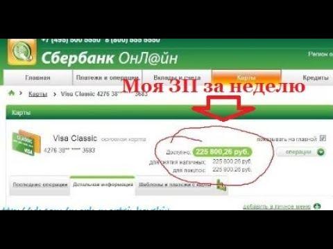 Заработок в интернете без вложений и приглашений 500 руб в день на киви заработок в интернете с выводом денег ежедневно