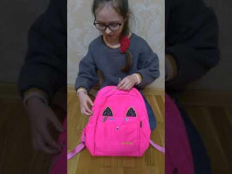 Рюкзак Safari Style 35 x 25 x 15 см 13 л Рожевий (20-179S-1) (8591662201796)