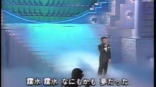 橋幸夫 - 霧氷