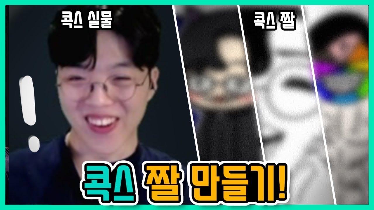 그림유튜버 팬들의 짤방 만드는 실력은?!