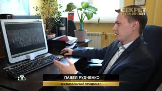 Фото Интервью Павла Рудченко в передаче Секрет на миллион