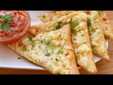 Chili Cheese Toast Recipe - 5 Min Snack Recipe