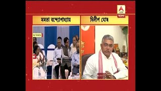 Mamata Banerjee & Dilip Ghosh at war of words over arms procession during Ram Navami