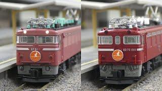 鉄道模型(Nゲージ):ゼスト相模原店 vol.21:EF80・ED75+24系 寝台特急「ゆうづる」