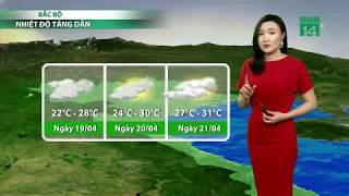 VTC14   Thời tiết cuối ngày 18/04/2018   Đêm nay miền Bắc nhiều nơi có mưa