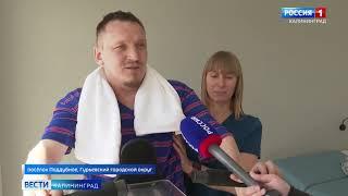 В Калининградской области возвели коттеджи для людей с ограниченными возможностями здоровья