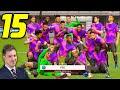 CAMPIONI! IL MIO PRIMO TROFEO con il PSG! TRIPLETE?? - FIFA 21 CARRIERA PS5 #15