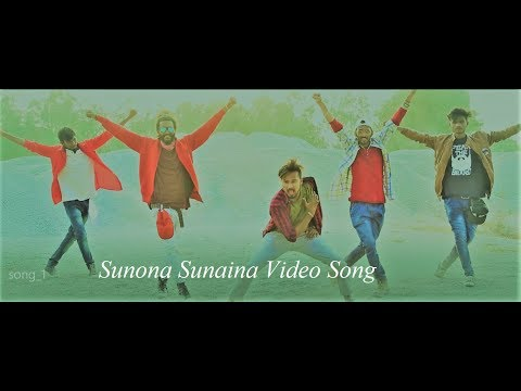 Sunona Sunaina Video Song !Thalaratha Short Film ! By Ranadeep Reddy