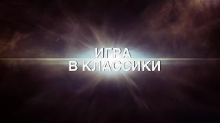 ТИЗЕР! Сурганова и Оркестр - Игра в классики: Live In Crocus City Hall