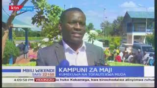 Washikadau wa maji katika Kaunti ya Murang\'a wajadiliana