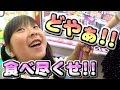 【UFOキャッチャー攻略】イオンのゲームセンターでお菓子台を初攻略!(クレーンゲーム)