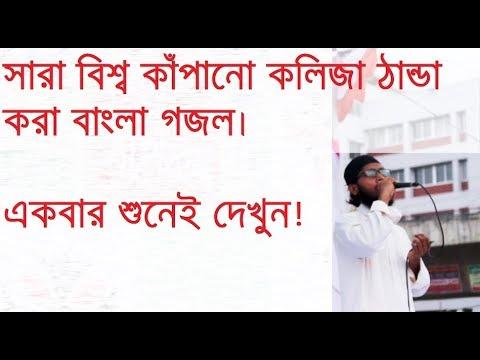 Best Bangla Islamic Song | Malik Tumi Jannate | কলিজা শীতল করা গজল। না শুনলে মিস