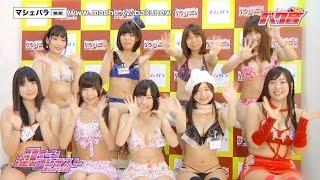TokyoMX「つんつべ♂バク音」の人気コーナー 「第11回バクNEWクイーンコ...