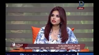 برنامج سيداتي انساتي | مع حنان الديب و ليلى شندول حلقة 17-7-2017