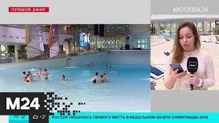 """Аквапарк в """"Лужниках"""" предлагает москвичам уникальные водные развлечения - Москва 24"""