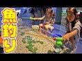 ●普段遊び●東京タワー水族館♡魚釣り、人食いナマズ、ワニガメ…まーちゃん【6歳】おー…