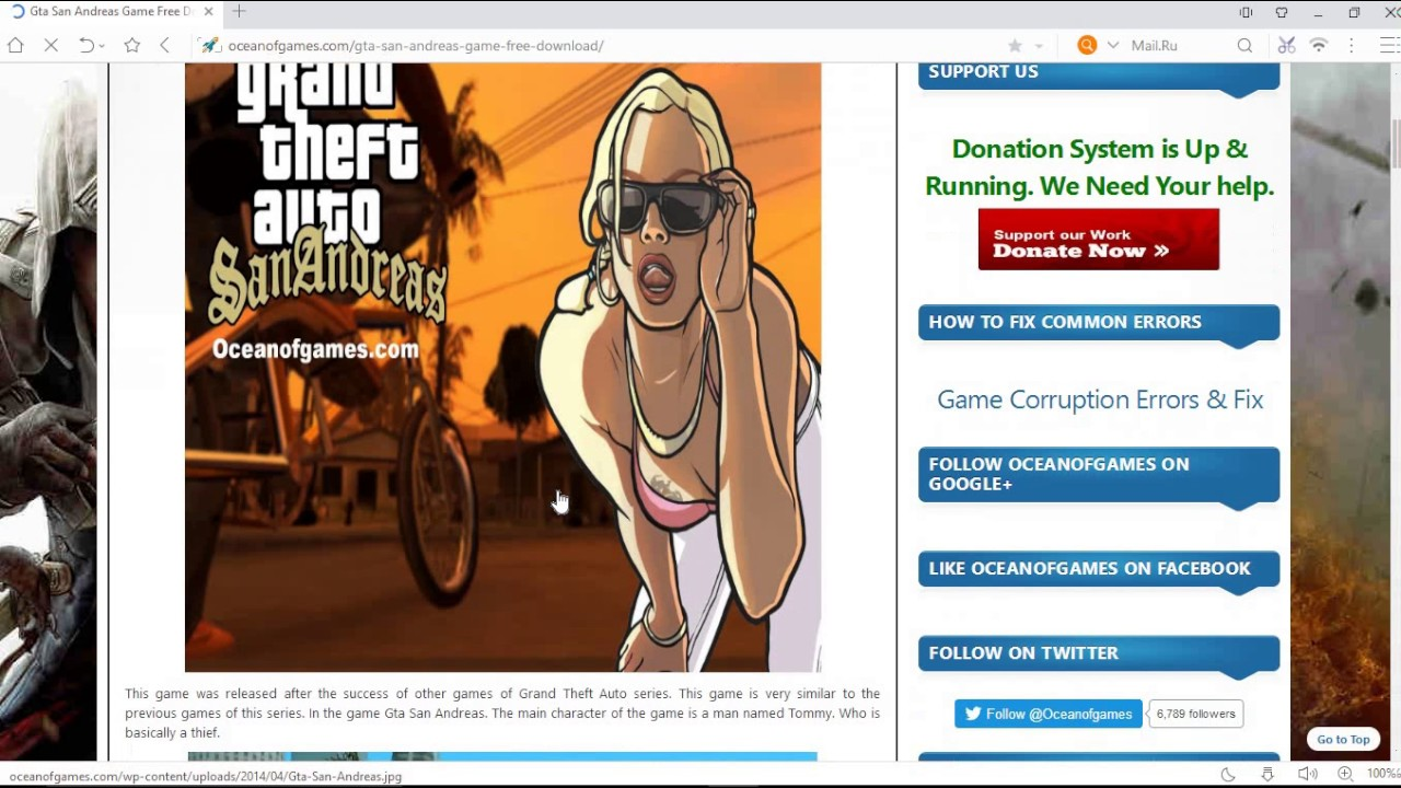 How To Download GTA San Andreas For PC In Rar - YouTube