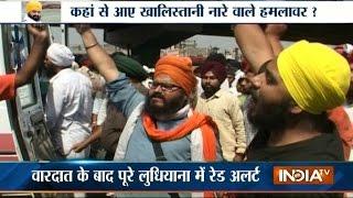 Watch CCTV Footage of Sant Ranjit Singh Killing Attempt in Ludhiana