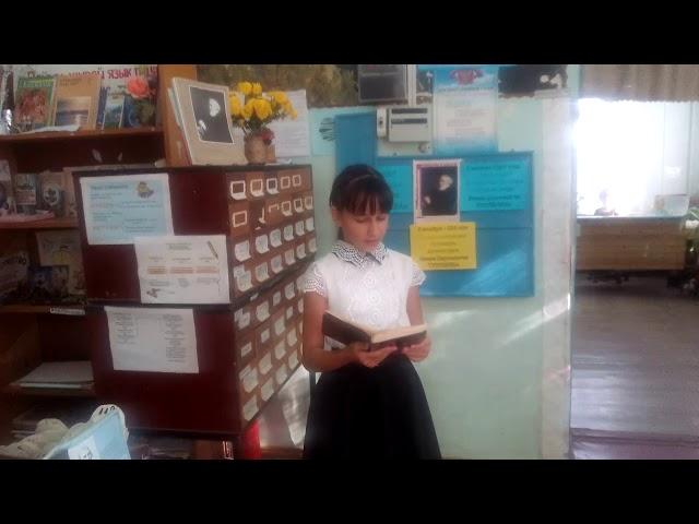 Изображение предпросмотра прочтения – КристинаКоваленко читает произведение «Русский язык» И.С.Тургенева