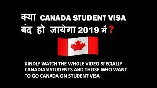 CANADA STUDENT VISA STOPS ?MUST WATCH/BRAMPTON FIGHT AWARENESS.